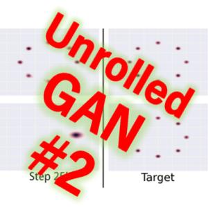 Unrolled GAN(2/4)実施例の説明