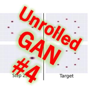 Unrolled GAN(4/4)総括