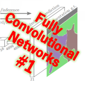 FCN(1/4)発明の概要