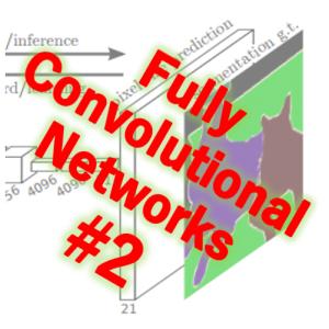 FCN (2/4) 実施例の説明