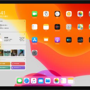 iPadOSにアップデートしてみた