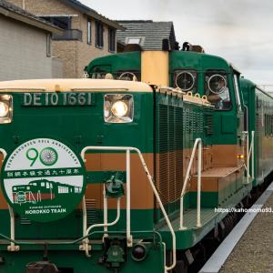釧網本線全通90周年