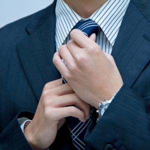 【読書記録】【営業・販売接客の仕事】お客様に信頼されるセルフイメージを上げるにはワンランク上の良質なアイテムを持つ事。