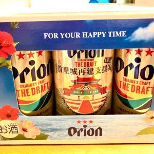 【沖縄のお土産】オリオンビール『首里城再建支援デザイン』