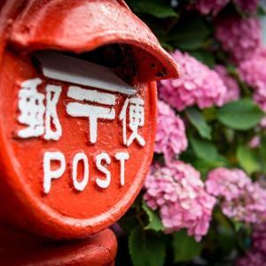 【この時期よくやる失敗】『年賀状』の投函口に普通郵便を入れちゃっても焦らないで待ちましょう