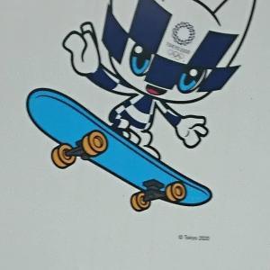 【オリンピック・パラリンピック】スポーツで日本が一つに!元気にしよう