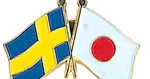 スウェーデンのワーキングホリデー 実際どうやって仕事探す?