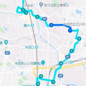 知多四国しあわせ遍路の旅 第11-3回   坂部〜青山 2019年10月14日