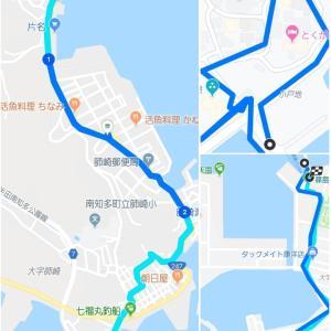 しあわせ探しの旅 日間賀島を訪ねて