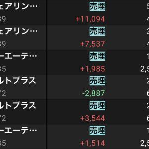 【11月3週目】株取引 結果(夫) +62,752