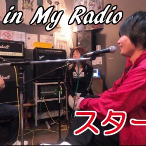 Vas of Atumのメンバー3人でラジオ番組を始めたよ