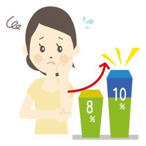 消費税10%の主な増税対策について~キャッシュレス決済時の5%ポイント還元制度のしくみやメリット・デメリットは?~