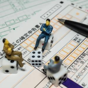 年金受給者の確定申告。申告が必要な人、不要な人、税金が戻る(還付)可能性がある人は?源泉徴収税額を減らす方法は?