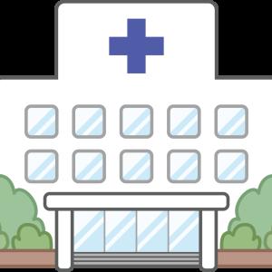 医療制度における発達障害者へのバリアフリー