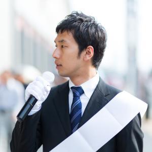 N国・立花氏、堀江貴文とは一切関係ない「ホリエモン新党」設立へwww