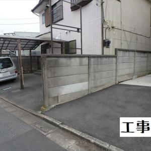 練馬区大泉町で万年塀の切り下げを行いました