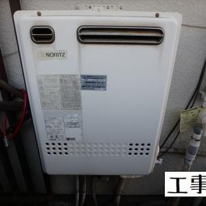 練馬区大泉町で給湯器の交換をしました!