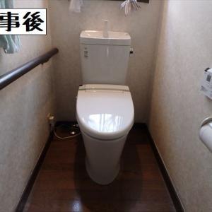 練馬区三原台でトイレの交換をしました。
