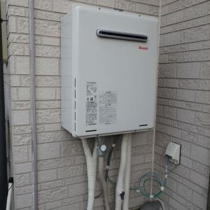 練馬区大泉町で給湯器の交換をしました。