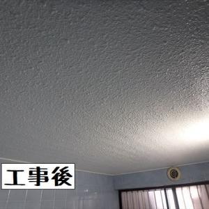 練馬区大泉町にて浴室天井の塗装をしました。