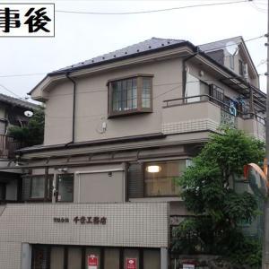 練馬区大泉町の実家兼会社の外壁塗装をしました。