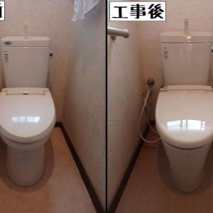 練馬区谷原でトイレ交換工事をしました。