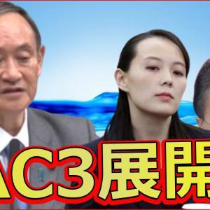 NK国の反応に菅官房長官がPAC3配備と日朝首脳会談に記者会見実況