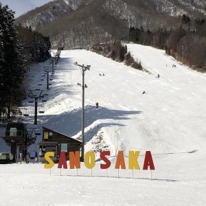 2021スキー場シーズン券情報、白馬さのさかスキー場営業休止が決定