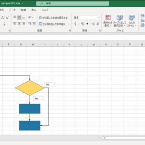 【Excel / Office 365】オブジェクトをまとめて選択する方法