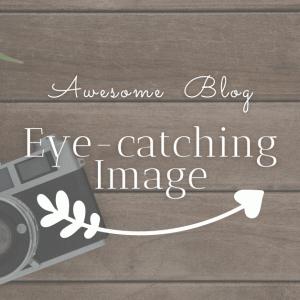 おしゃれなアイキャッチ画像を作るためのフリーサービス3点セット