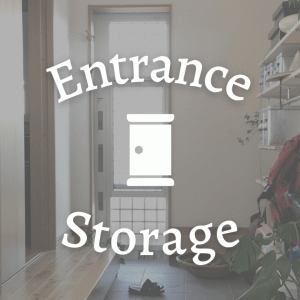 散らからない玄関を作るためのシューズクローク活用法