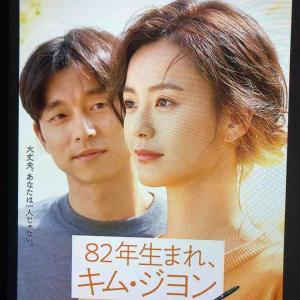 久しぶりの韓国映画🎞