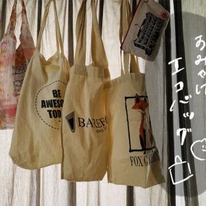 【エコバッグ】海外旅行のお土産には簡易バッグ(布バッグ)がおすすめ