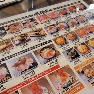 海鮮食べに