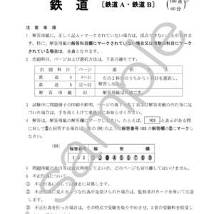 コミックマーケットC97出展のお知らせ