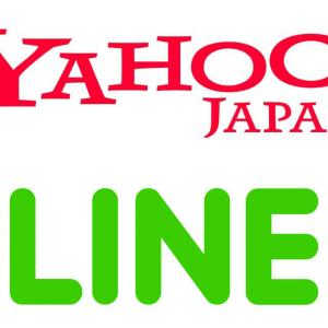 4689:Zホールディングスと3938:LINEが経営統合に向けて最終調整に