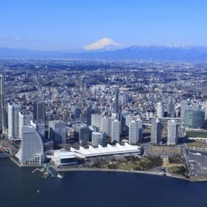 勝手に応援。がんばろう神奈川県!!第一弾・がんばろう湘南・藤沢・鎌倉。いま私にできること。