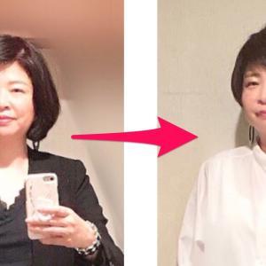 ふたりして驚いた~~!!髪型だけでも、大人世代はこんなに印象が変わったよ~!!