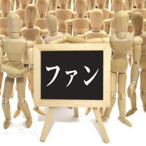 #JO1 #河野純喜_デジタル配信おめでとう THE FIRST TAKE 2曲