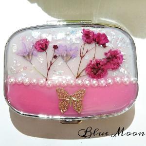 【レジン】お花のピルケースがレッスンメニューに登場♡