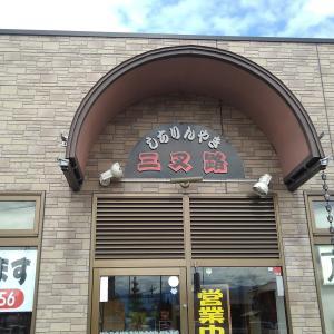 甲府市住吉 気軽な焼肉店