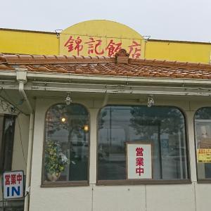 周富徳のお店で料理長をしていたシェフのお店
