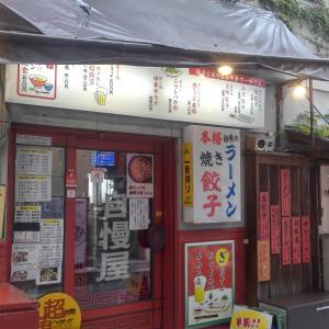 甲府市丸の内 チャーシュー麺&まぐろ漬け丼
