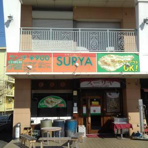 昭和町清水新居 老舗インド料理店