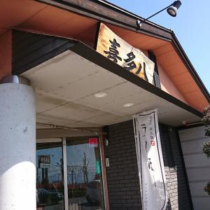 峡東地区漫遊(中華・カフェ・和菓子)