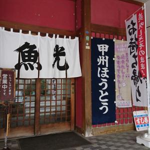 北杜市長坂町 人気寿司店