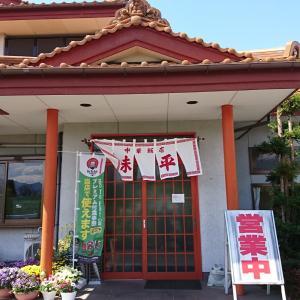峡東地域満喫 人気中華店&古民家風カフェ