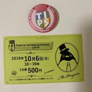 [文房具イベント]東京インターナショナルペンショー2019へ行ってきました!