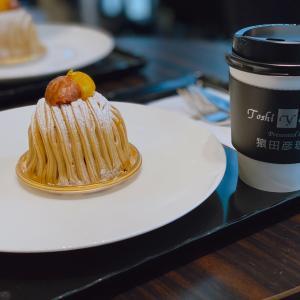 ◆トシ・ヨロイヅカ東京店@京橋・東京・宝町・銀座◆鎧塚さんの高級スイーツをお手頃価格で堪能できる素敵カフェ(テイクアウトあり)