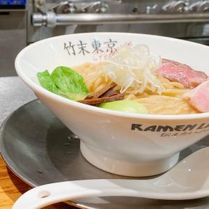 ◆竹末東京プレミアム@押上◆何度でも食べに行きたい濃厚な鶏ホタテそば